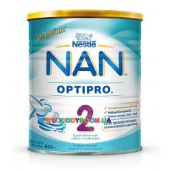Сухая молочная смесь Nestle NAN 2 800 гр.