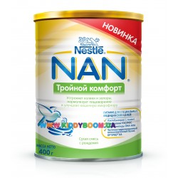 Сухая молочная смесь Nestle NAN Тройной Комфорт 400 гр.