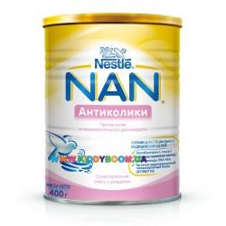 Сухая молочная смесь Nestle NAN Антиколики 400 гр.