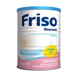Cухая смесь Friso Фрисопре 400гр