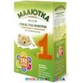 Сухая молочная смесь Малютка Premium 1 350 гр. (Хорол)