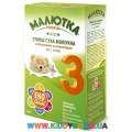Сухая молочная смесь Малютка Premium 3 350 гр. (Хорол)
