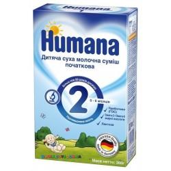 Сухая молочная смесь Humana 2 с пребиотиками 300 гр.