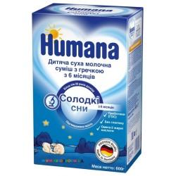 """Сухая молочная смесь Humana """"Сладкие сны"""" с гречкой и пребиотиками 600 гр."""