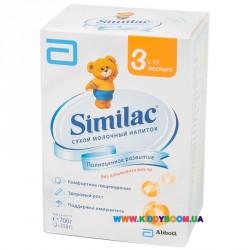 Детская молочная смесь Similac 3, 700 г