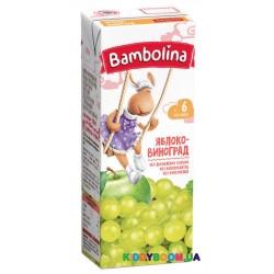 Сок Bambolina яблочно-виноградный (с 6-ти мес.) 200 мл