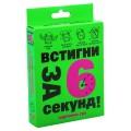Настольная игра Успей за 6 секунд 7+ Strateg 30403 (украинский язык)