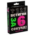 Карточная игра Успей за 6 секунд 15+ Strateg 30404 (украинский язык)