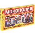 Настольная игра Монополия большая (русский язык) Strateg 693
