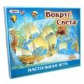 Настольная игра Вокруг света (русский язык) Strateg 723