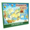 Настольная игра Вокруг света (украинский язык) Strateg 724