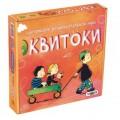 Настольная игра Эквитоки, 56 карточек (русский язык) Strateg 13