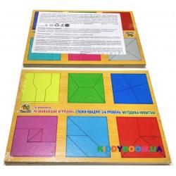 Развивающий набор Методика Никитиных Сложи квадрат (12 шт) 0-020