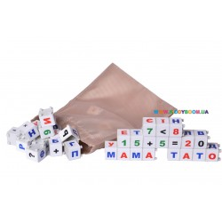 Кубики Интересные буквы и цифры Умняшка КЦ-01