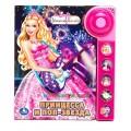 Музыкальная книжка Барби. Принцесса и поп-звезда Умка