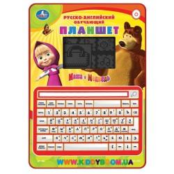 """Обучающий планшет """"Маша и Медведь"""" Умка AP-100"""