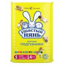 Подгузники Ушастый нянь 5 Junior (11-25 кг) 14 шт