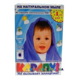 Стиральный порошок для младенцев, 450 гр. Карапуз 3969000