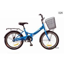 """Детский велосипед 20"""" FORMULA SMART 2017 OPS-FR-20"""