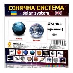 Карточки-мини Солнечная система Зірка 101832