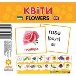 Карточки-мини Цветы (укр) Зірка 72754