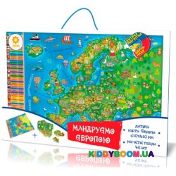 Магнитная карта-пазл Путешествуем по Европе Зірка 93877