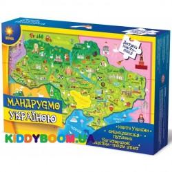 Карта-пазл Путешествуем по Украине Зірка 73420 + книжка