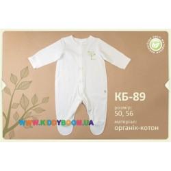 Комбинезон детский КБ89 р.50 Бемби 030890047