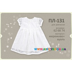 Платье кружевное ПЛ131 р-р 62-74 Бемби 141310248