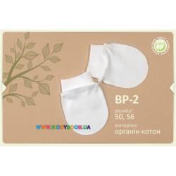 Рукавички для новорожденного ВР 2 р.50 Бемби 280020047