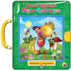Книга-пазлы с замком Муха-цокотуха Проф-пресс