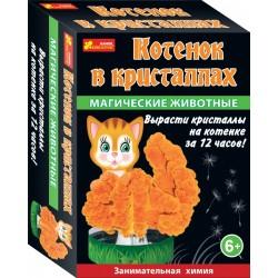 Магические животные Котик в кристаллах Creative 12100326Р