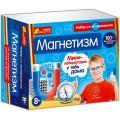 Набор для экспериментов Магнетизм Ranok-creative 12115011Р