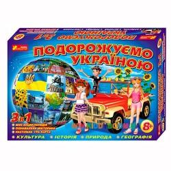 Настольная игра Путешествуем по Украине Creative 12120011Р