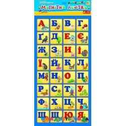 Магнитная азбука украинская Creative 13133002У