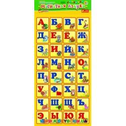 Магнитная азбука русская Creative 15133007Р