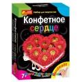 """Набор для творчества """"Конфетное сердце"""" Creative 8001-02"""