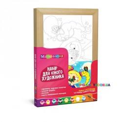 Набор для юного художника Бабочки Роса N0000119
