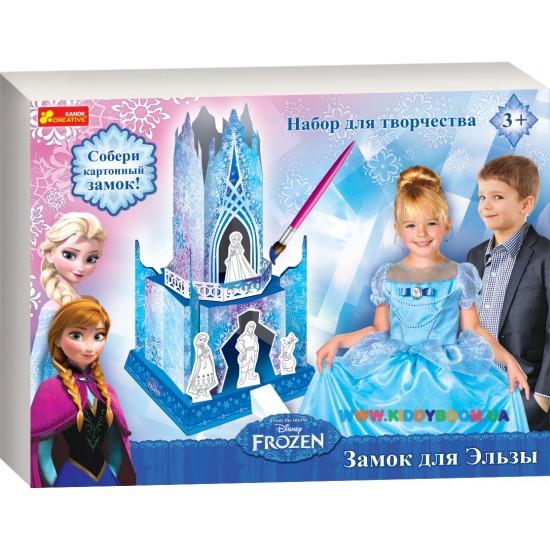 Замок Эльзы Frozen Creative 15162001Р купить в Харькове и Украине. Цена, отзывы, характеристики товара в интернет-магазине Kiddy