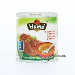 Пюре Hame Говядина с языком (с 9 мес.) 100 гр.
