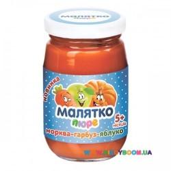 Пюре Малятко Морковь-тыква-яблоко (с 5 мес.) 180 гр.