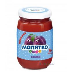 Пюре Малятко Слива (с 5 мес.) 180 гр.