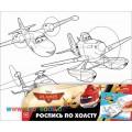 Набор для творчества Creative Роспись по холсту Литачки 15153055Р