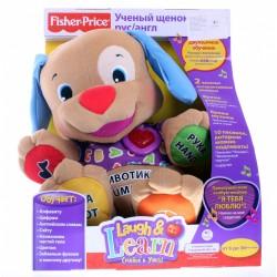 Интерактивная игрушка Умный щенок двуязычный (русский-английский) Fisher-Price T5205