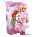 Интерактивная игрушка кукла Настенька Китай MY008