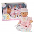 Пупс интерактивный 36см Dolls World 91902