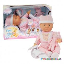 Пупс интерактивный 36см Dolls World 91902