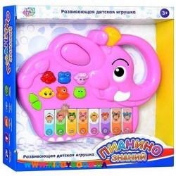 """Детский музыкальный орган """"Пианино знаний"""" 7252A/B/C/D"""