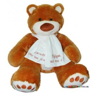 Мягкая игрушка Медведь Мемедик бурый 65 см Тигрес ВЕ-0068