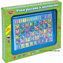 Игрушка электронная развивающая Учим русский и английский Fancy 82006
